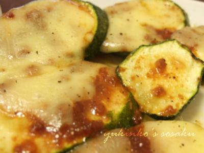 00152_zucchini&cheese.jpg